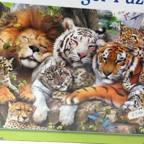 cute big cats jigsaw puzzle