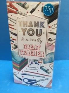 c - teacher really great