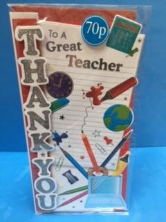 c - teacher to a great teacher