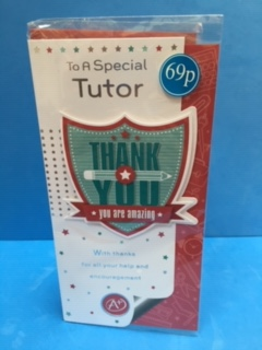 c - tutor